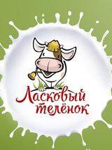 Валерия Богатырева