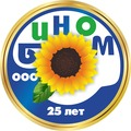 ИП  Осадченко В.Т. (ИНН 732... ООО Бином)